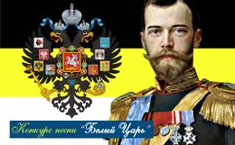 Активисты республиканского отделения ЛДПР будут представлять Башкортостан на всероссийском конкурсе