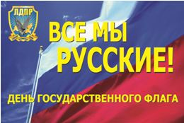 21 августа на площади напротив здания Горсовета состоится традиционный митинг ЛДПР