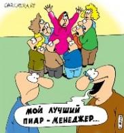 В Башкирии представители партий договорились о недопустимости применения «грязных» политтехнологий…