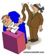 Как простым гражданам победить партию власти и административный ресурс на предстоящих выборах