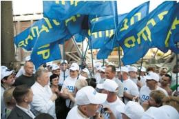 4 февраля – митинг ЛДПР «За чистую и честную демократию»