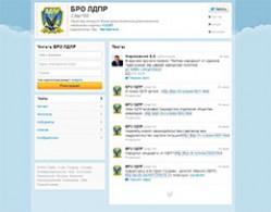 Свежие-новости-ЛДПР-в-Башкирии-теперь-доступны-в-Twitter!