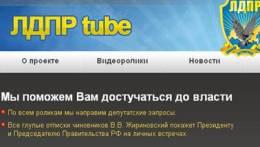 ЛДПР помогает жителям Уфы бороться с точечной застройкой