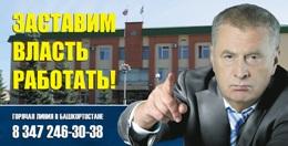 Иван Сухарев встретится с избирателями Благовещенского района