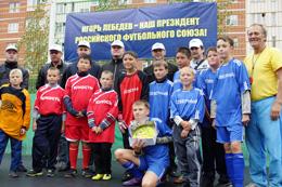 Игорь Лебедев – наш президент Российского футбольного союза!