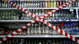 Алкоголь и сигареты – только в спецмагазинах!